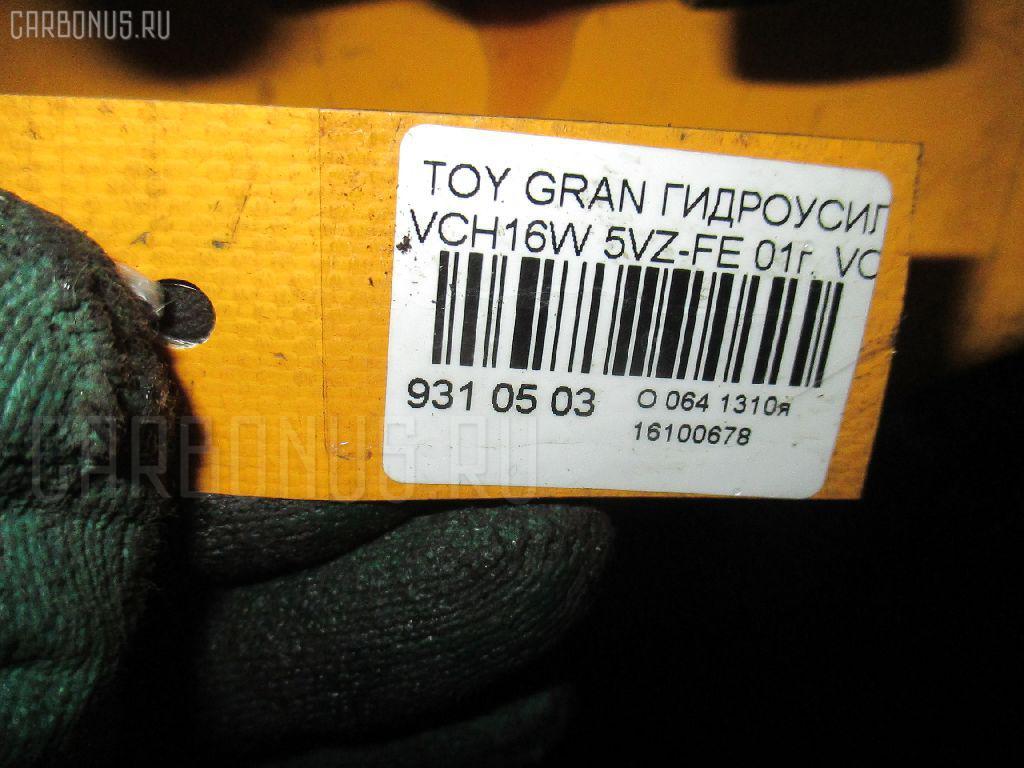 Гидроусилитель TOYOTA GRAND HIACE VCH16W 5VZ-FE Фото 3