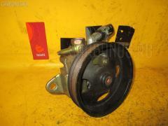 Гидроусилителя насос NISSAN LIBERTY RM12 QR20DE Фото 1