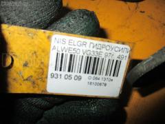 Насос гидроусилителя Nissan Elgrand ALWE50 VG33E Фото 3