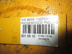Насос гидроусилителя Nissan Serena PNC24 SR20DE Фото 3