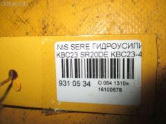 Гидроусилителя насос NISSAN SERENA KBC23 SR20DE Фото 3