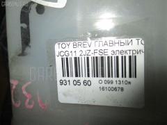 Главный тормозной цилиндр TOYOTA BREVIS JCG11 2JZ-FSE Фото 5