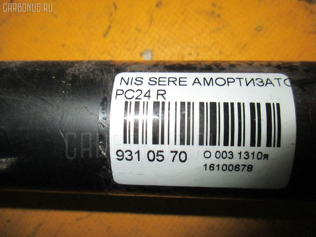 Амортизатор NISSAN SERENA PC24 Фото 2