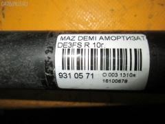 Амортизатор MAZDA DEMIO DE3FS Фото 2