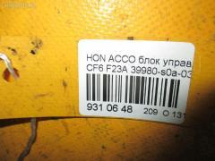 Блок управления электроусилителем руля HONDA ACCORD WAGON CF6 F23A Фото 4