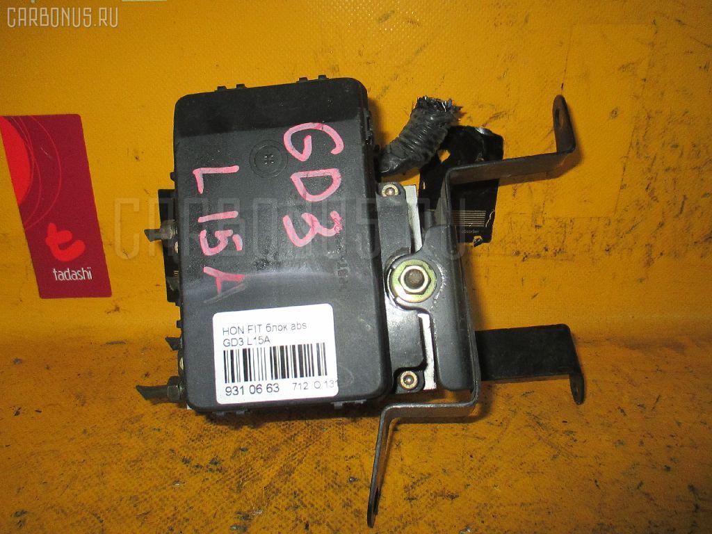 Блок ABS HONDA FIT GD3 L15A Фото 3