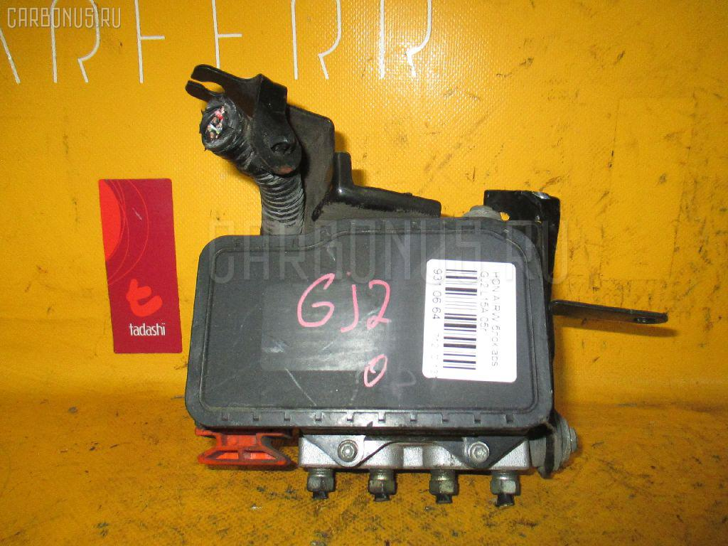 Блок ABS HONDA AIRWAVE GJ2 L15A Фото 3