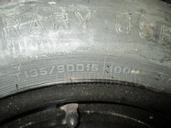 Колесо запасное T135/90D15