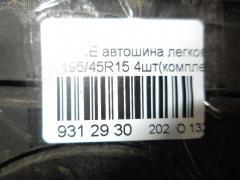 Автошина легковая летняя Atrezzo zs+ 195/45R15 SAILUN Фото 3