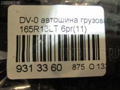 Автошина грузовая летняя Dv-01 165R13LT DUNLOP Фото 6