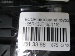 Автошина грузовая летняя Ecopia r680 165R13LT BRIDGESTONE Фото 4