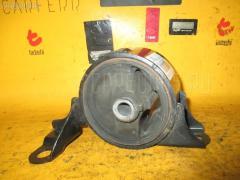 Подушка двигателя HONDA ODYSSEY RB2 K24A Переднее Левое