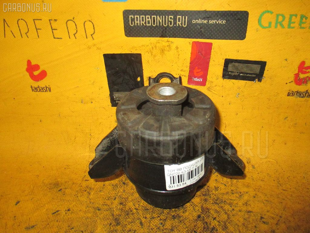 Подушка двигателя TOYOTA BB QNC20 K3-VE. Фото 5