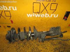 Стойка амортизатора NISSAN LARGO VW30 CD20TI Переднее Правое