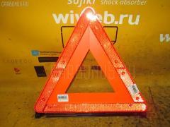 Знак аварийной остановки AUDI A4 8EALT WAUZZZ8E74A170502 4B5860251C