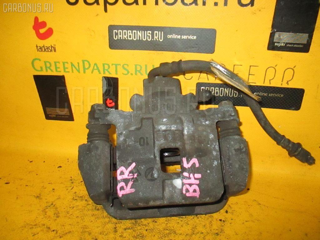 Суппорт SUBARU LEGACY WAGON BH5 EJ20. Фото 6