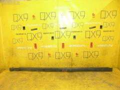 Порог кузова пластиковый ( обвес ) HONDA ORTHIA EL2
