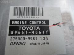 Блок EFI на Toyota Harrier ACU30W 2AZ-FE ACU30-0056658 89661-48611