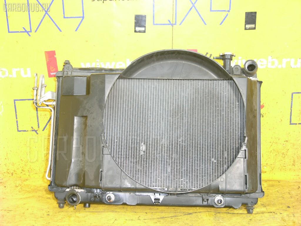 Радиатор ДВС NISSAN SKYLINE NV35 VQ25DD. Фото 2