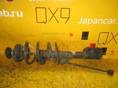 Стойка амортизатора HONDA FIT GD2 L13A Переднее Левое