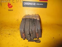 Тормозные колодки MAZDA BONGO SS88MN F8 Переднее