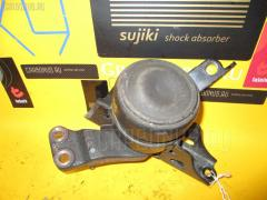 Подушка двигателя TOYOTA VITZ SCP90 2SZ-FE Переднее Правое