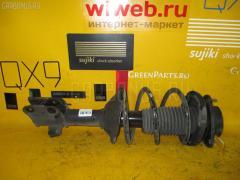 Стойка амортизатора SUBARU LEGACY WAGON BH5 EJ20 Переднее Левое