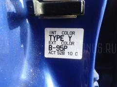 Радиатор кондиционера Honda Cr-v RD1 B20B Фото 5