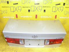 Крышка багажника TOYOTA CAMRY GRACIA SXV20 33-53