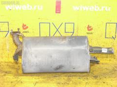 Глушитель TOYOTA CAMRY GRACIA SXV20 5S-FE