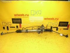 Рулевая рейка MITSUBISHI DIAMANTE WAGON F36W 6G72