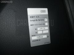 Бачок омывателя Audi A4 B6 Фото 6
