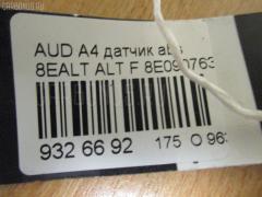 Датчик ускорения VAG WAUZZZ8E74A170502 8E0907637A на Audi A4 8EALT ALT Фото 6