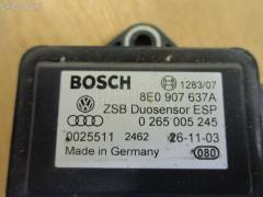 Датчик ускорения на Audi A4 8EALT ALT WAUZZZ8E74A170502 VAG 8E0907637A