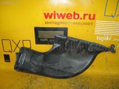Воздухозаборник TOYOTA MARK II JZX100 1JZ-GE 17751-46090