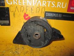 Подушка двигателя на Nissan Pulsar FNN14 GA15DS, Заднее расположение
