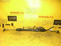 Рулевая рейка MITSUBISHI EK WAGON H81W 3G83