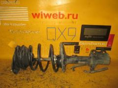 Стойка амортизатора TOYOTA PRIUS NHW10 1NZ-FXE Переднее Правое