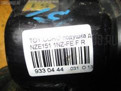Подушка двигателя Toyota Corolla NZE151 1NZ-FE Фото 3