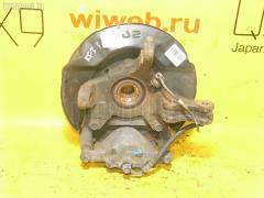 Ступица HONDA STEPWGN RF3 K20A 51216-S7S-000  44300-S47-008  44600-S87-A00  45019-S7S-000  45251-S7A-N10 Переднее Левое