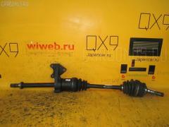 Привод NISSAN PRIMERA WAGON WHP11 SR20DE Переднее Правое
