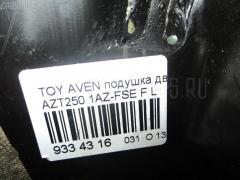 Подушка двигателя TOYOTA AVENSIS AZT250 1AZ-FSE Переднее Левое