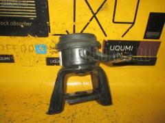 Подушка двигателя TOYOTA GAIA ACM10G 1AZ-FSE Переднее Правое