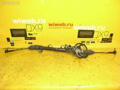 Рулевая рейка TOYOTA MR-S ZZW30 1ZZ-FE