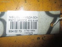 Лямбда-зонд Nissan Liberty RM12 QR20DE Фото 1