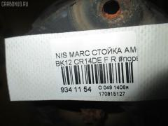 Стойка амортизатора на Nissan March K12 Фото 3