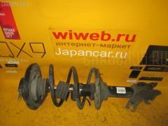 Стойка амортизатора NISSAN CEFIRO WAGON WA32 VQ20DE Переднее Левое