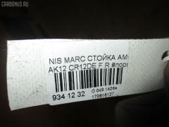 Стойка амортизатора Nissan March AK12 CR12DE Фото 3