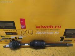 Привод NISSAN CEFIRO WAGON WA32 VQ20DE Переднее Правое