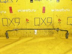 Стабилизатор HONDA DOMANI MA5 B18B Заднее